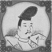 後鳥羽天皇 - Enpedia